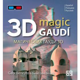 3D Magic Gaudí. Español, Français, Russian