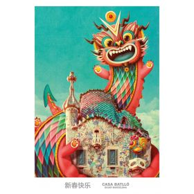 Casa Batlló Chinese New Year 2017 print.